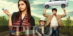 Piku Review: A Delightfully Fresh Movie from Bolywood